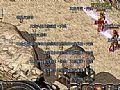 龙纹传奇简单入手战士三焰咒